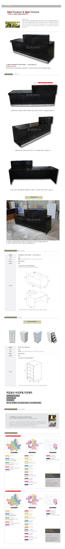 No314-전면(검정색-호마이카마감)-+-LPM-안내데스크.jpg