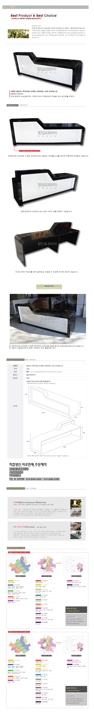 315-검정백색유광-우레탄-도장마감+LPM-안내데스크.jpg